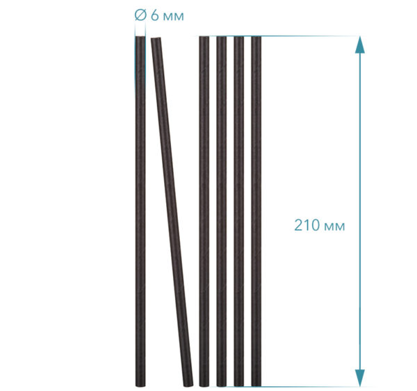 Slamice papirnate Tambien ECO za enkratno uporabo 210 x 6 črne, 100 kos/pak