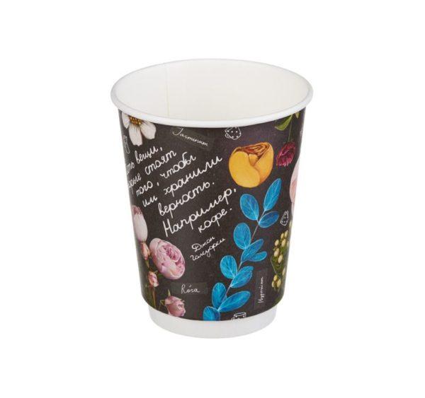 Papirnat kozarec 300 ml d=90 mm 2-slojni Fleur di Cafe (20 kos/pak)