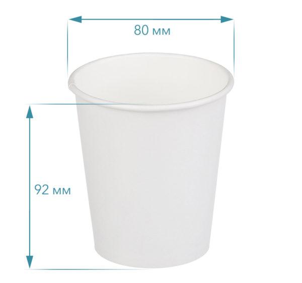 Papirnat kozarec 250 ml d=90 mm 1-slojni bel (50 kos/pak)