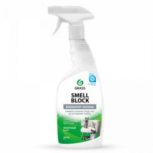 Osvežilec zraka 600ml GraSS Smell Blok za vse površine, razpršilo (802004)