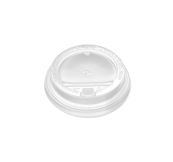 Pokrov z zaklopom PP d=90 mm bel