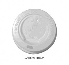 Pokrov s luknjo PS d=80 mm bel (50 kos/pak) (Копировать)