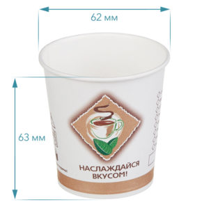 Papirnat kozarec 100 ml d=62 mm 1-slojni Coffee/čaj (25 kos/pak)